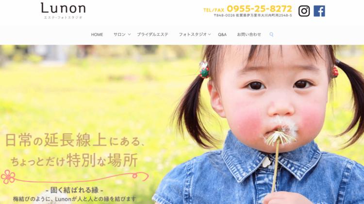 佐賀県にある宣材写真の撮影におすすめな写真スタジオ10選3