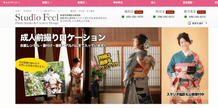 鹿児島県にある宣材写真の撮影におすすめな写真スタジオ3選3
