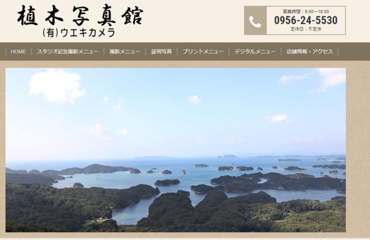 長崎県にある宣材写真の撮影におすすめな写真スタジオ10選3