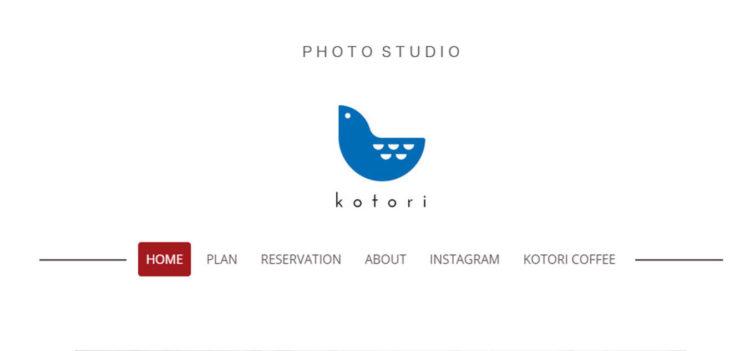 富山で撮れるビジネスプロフィール写真におすすめの写真スタジオ10選4
