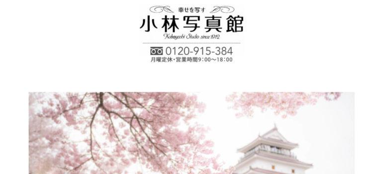 福島で撮れるビジネスプロフィール写真におすすめの写真スタジオ10選4