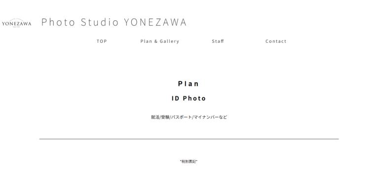 島根県でおすすめの就活写真が撮影できる写真スタジオX選4