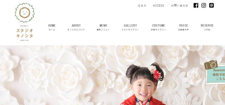 石川で撮れるビジネスプロフィール写真におすすめの写真スタジオ 10選4