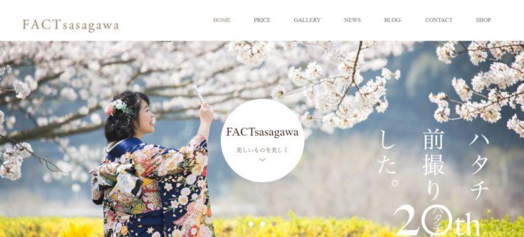 愛媛県でおすすめの就活写真が撮影できる写真スタジオ10選4