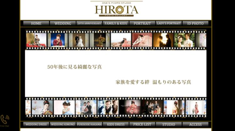 愛媛県にある宣材写真の撮影におすすめな写真スタジオ10選4