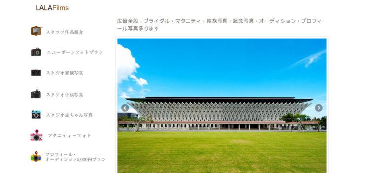 沖縄で撮れるビジネスプロフィール写真におすすめの写真スタジオ10選4