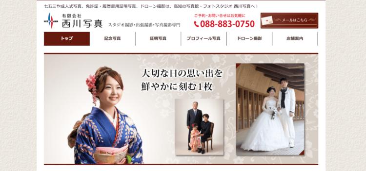 高知県にある宣材写真の撮影におすすめな写真スタジオ10選4