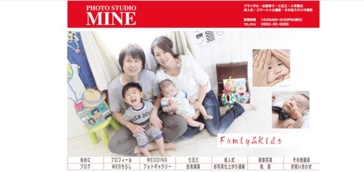 佐賀県にある宣材写真の撮影におすすめな写真スタジオ10選4