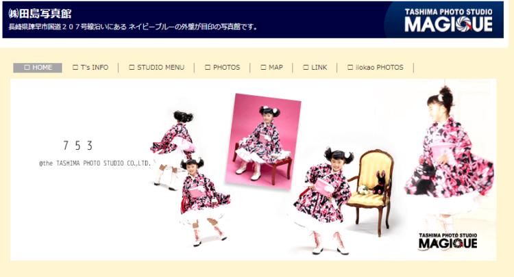 長崎県でおすすめの就活写真が撮影できる写真スタジオ11選4