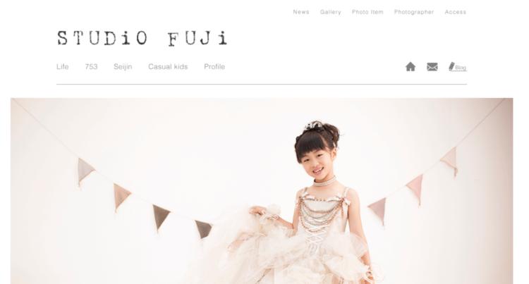 滋賀県でおすすめの就活写真が撮影できる写真スタジオ10選4