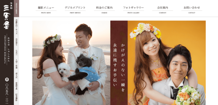 鳥取県でおすすめの就活写真が撮影できる写真スタジオ10選5