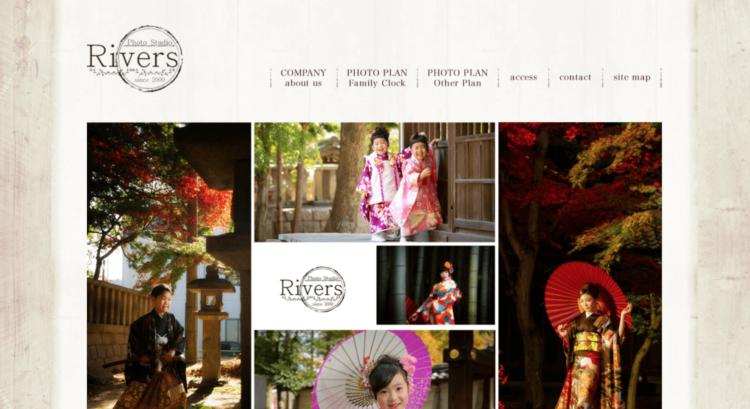 滋賀県にある宣材写真の撮影におすすめな写真スタジオ10選5