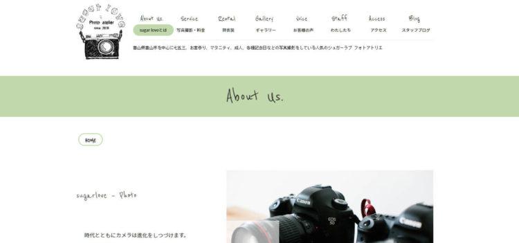 富山で撮れるビジネスプロフィール写真におすすめの写真スタジオ10選5
