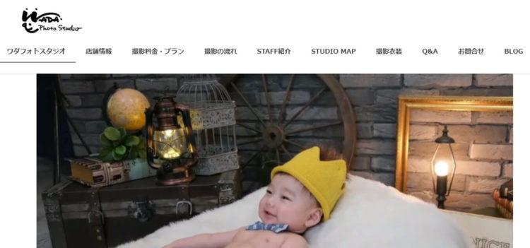石川で撮れるビジネスプロフィール写真におすすめの写真スタジオ 10選5