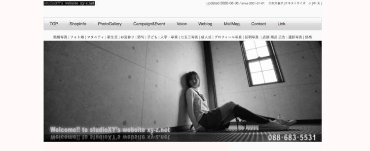 徳島県にある宣材写真の撮影におすすめな写真スタジオ9選5