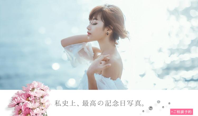 石川県にある宣材写真の撮影におすすめな写真スタジオ8選5