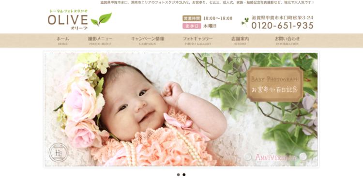 滋賀県でおすすめの就活写真が撮影できる写真スタジオ10選5