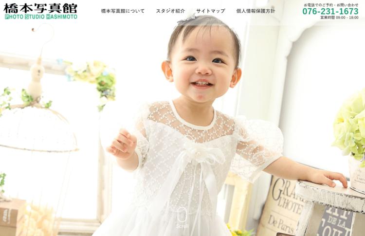 石川県にある宣材写真の撮影におすすめな写真スタジオ8選6