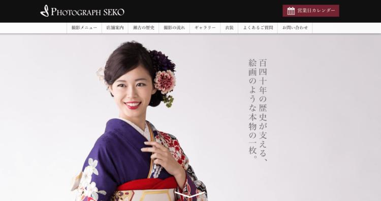 岐阜県にある宣材写真の撮影におすすめな写真スタジオ10選6