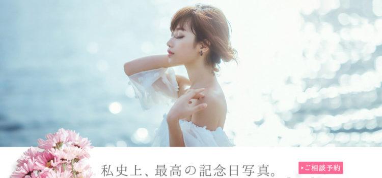 石川で撮れるビジネスプロフィール写真におすすめの写真スタジオ 10選6