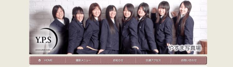 佐賀県にある宣材写真の撮影におすすめな写真スタジオ10選6