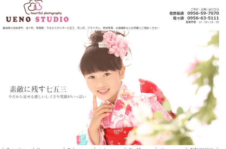 長崎県でおすすめの就活写真が撮影できる写真スタジオ11選6