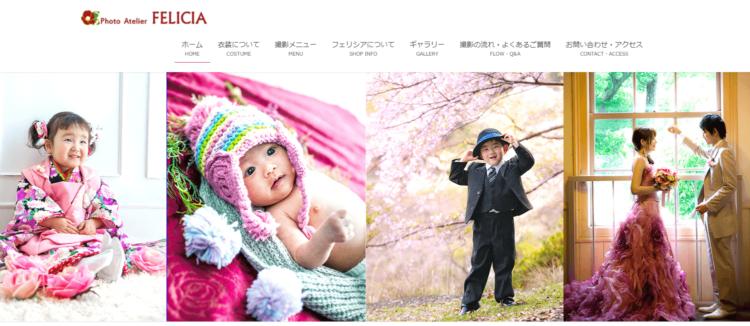 長崎県にある宣材写真の撮影におすすめな写真スタジオ10選6