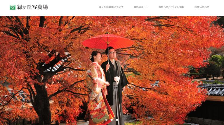 愛媛県にある宣材写真の撮影におすすめな写真スタジオ10選6