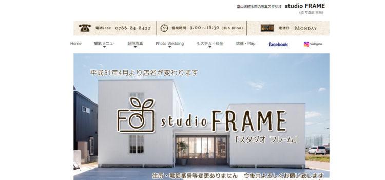 富山で撮れるビジネスプロフィール写真におすすめの写真スタジオ10選7
