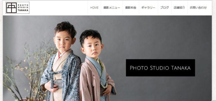 山梨で撮れるビジネスプロフィール写真におすすめの写真スタジオ10選7