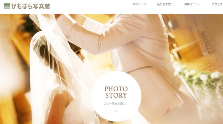 佐賀県でおすすめの就活写真が撮影できる写真スタジオX選7