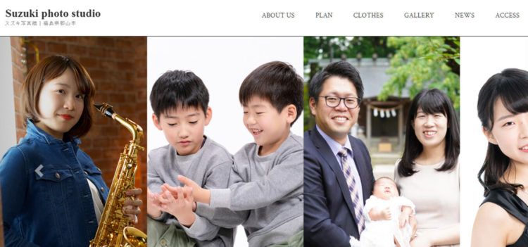 福島で撮れるビジネスプロフィール写真におすすめの写真スタジオ10選7