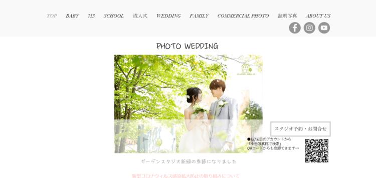 鳥取県でおすすめの就活写真が撮影できる写真スタジオ10選7