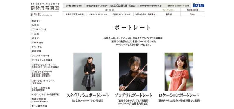 新宿で撮れるビジネスプロフィール写真におすすめの写真スタジオ11選7