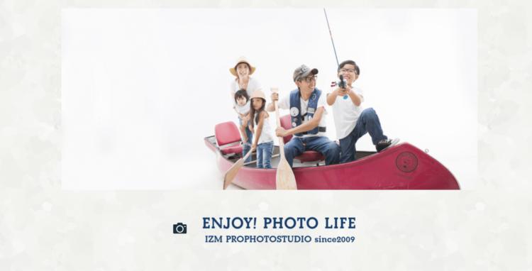 徳島県にある宣材写真の撮影におすすめな写真スタジオ9選7