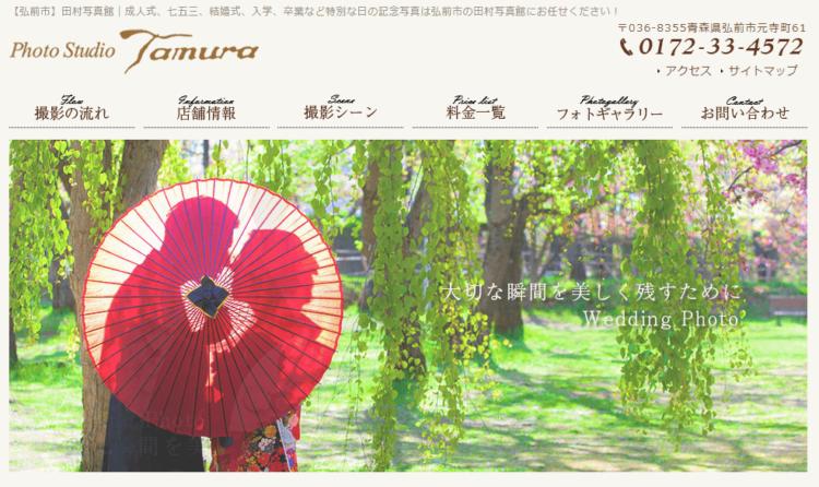 青森県でおすすめの就活写真が撮影できる写真スタジオ10選7