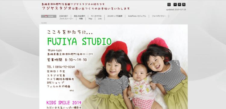 島根県でおすすめの就活写真が撮影できる写真スタジオX選7