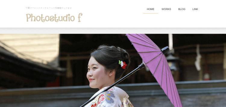 山口県でおすすめの就活写真が撮影できる写真スタジオX選7