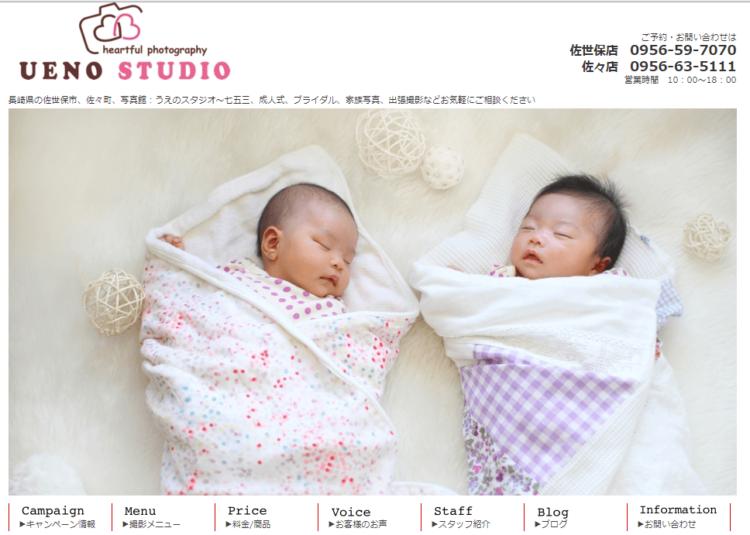 長崎県にある宣材写真の撮影におすすめな写真スタジオ10選7