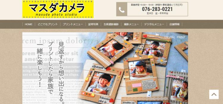 石川で撮れるビジネスプロフィール写真におすすめの写真スタジオ 10選8