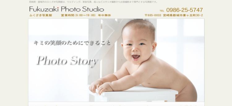 宮崎県でおすすめの就活写真が撮影できる写真スタジオ10選8