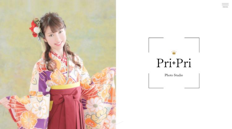 愛媛県にある宣材写真の撮影におすすめな写真スタジオ10選8