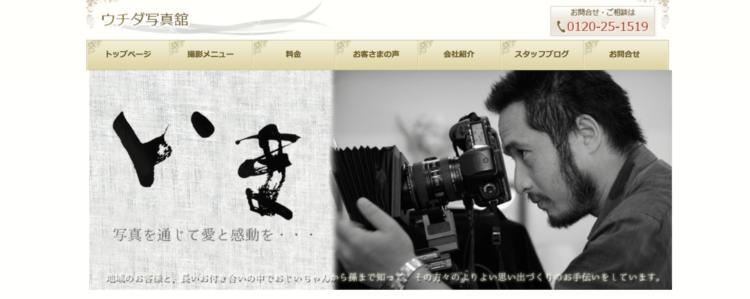大分県にある宣材写真の撮影におすすめな写真スタジオ10選8