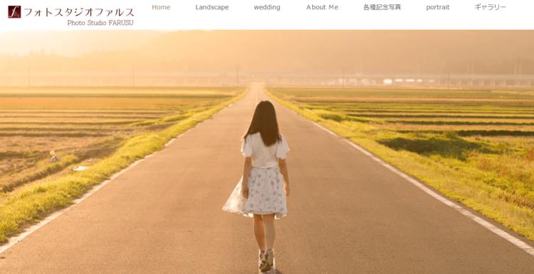 青森県でおすすめの就活写真が撮影できる写真スタジオ10選8