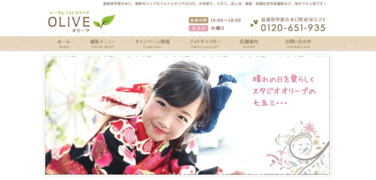 滋賀県にある宣材写真の撮影におすすめな写真スタジオ10選9