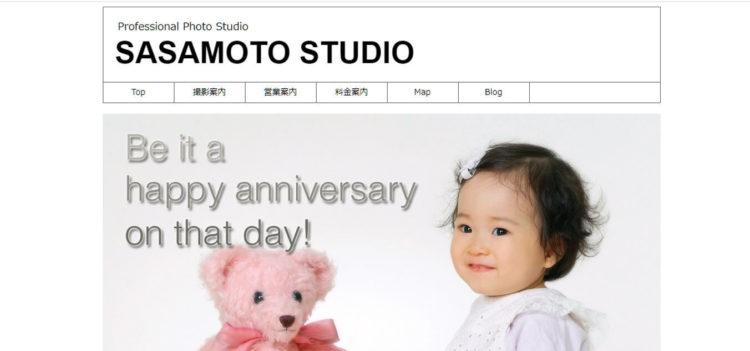 山梨で撮れるビジネスプロフィール写真におすすめの写真スタジオ10選9