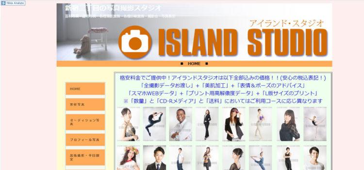 新宿で撮れるビジネスプロフィール写真におすすめの写真スタジオ11選9