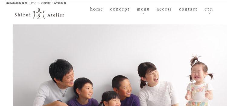 福島で撮れるビジネスプロフィール写真におすすめの写真スタジオ10選9