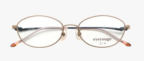 ビジネスプロフィール写真の撮影で眼鏡はOK?あなたに似合う眼鏡を紹介9
