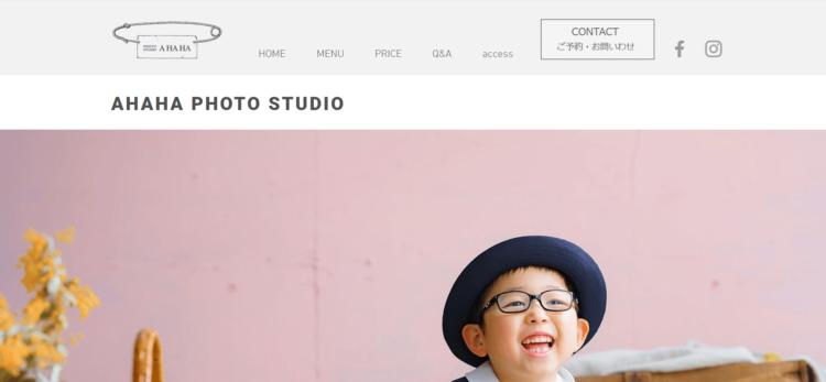 愛媛県でおすすめの就活写真が撮影できる写真スタジオ10選9